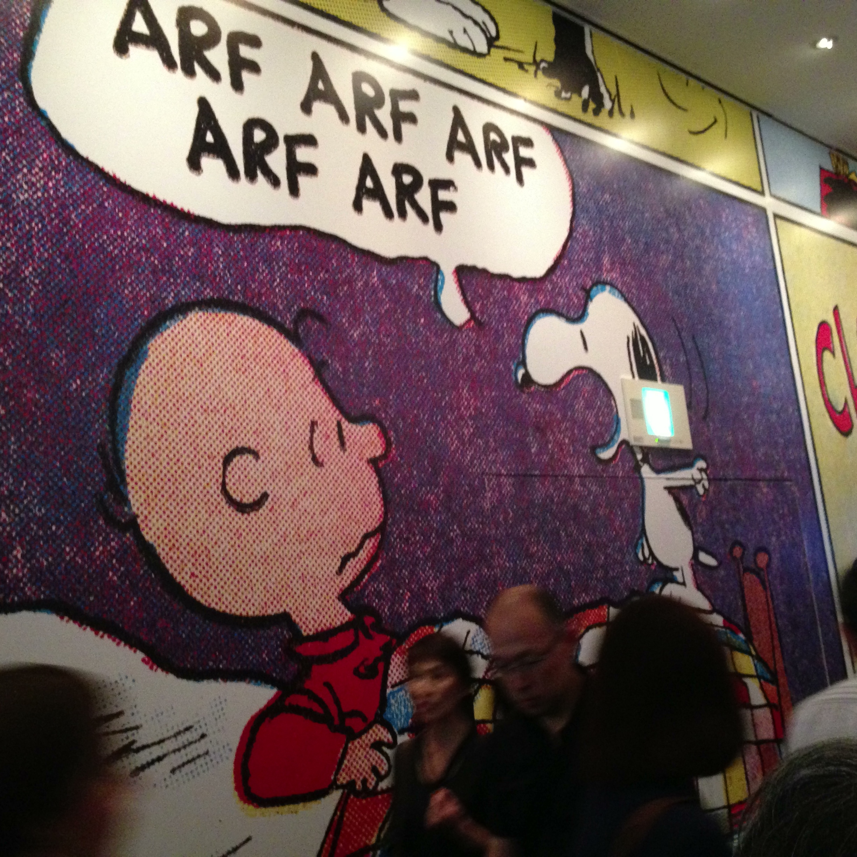 スヌーピー展 「報いられぬ愛ほどピーナッツバターの味を不味くするものはないね」