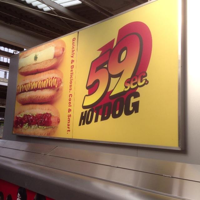 池袋埼京線下りホームの憩い。「59secホットドッグ」