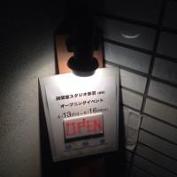 20140616194650