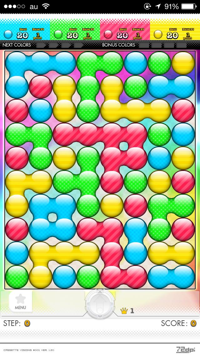 「さめがめ」を彷彿とさせるiPhoneゲーム「すなっぷる」