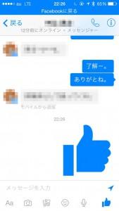 20140618222609
