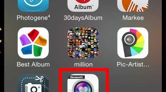 iPhoneで写真にオリジナル枠つけてFacebookページに投稿する方法