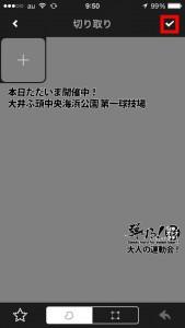 20141012095056