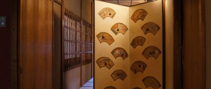 [PH] 起雲閣, Izu(伊豆), Japan, 20131103