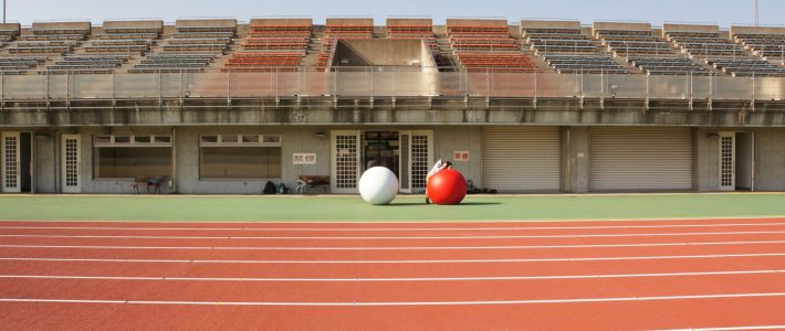 [PH] 舎人陸上競技場, Japan, 20131116