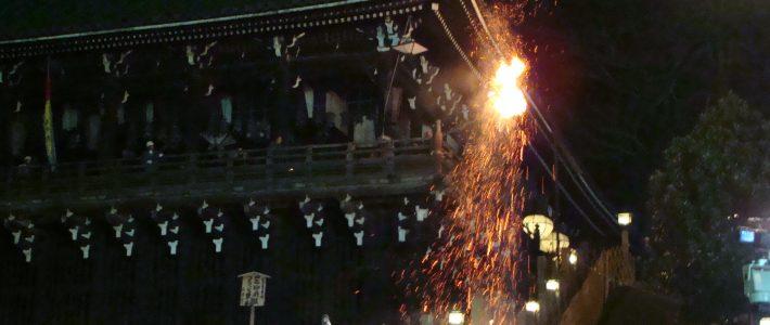 [PH] Nigatsu-dō (二月堂) in Todai-Ji(東大寺), Nara, Japan