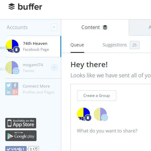 Buffer がけっこう便利