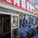 古川市場ののっけ丼