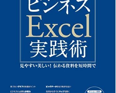 Excelのセルの文字列を右側から数えて取り出す関数は実在するか