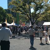 ベトナムフェスティバル & ネパールフェスティバル in代々木公園(2011-09-18(日))