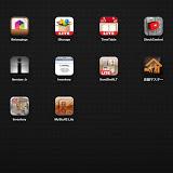 モノ持ちの憂鬱――Inventory(所持品目録)に関するiPadアプリ11+α