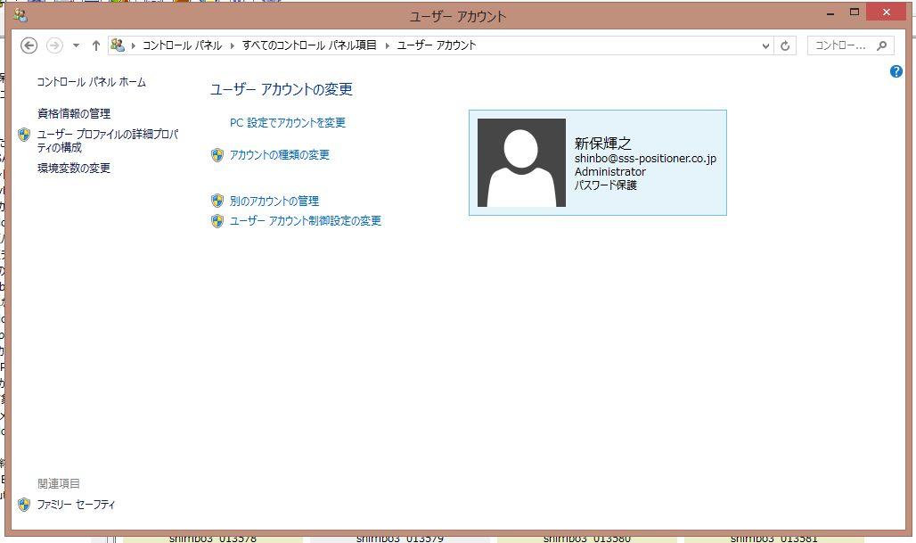 OutlookOffline02