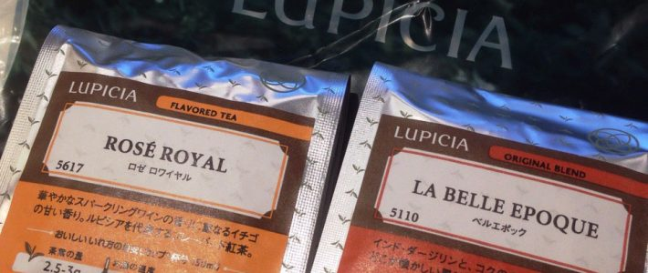 #JustPurchased ミルクティー向きの紅茶「ベルエポック」ルピシア