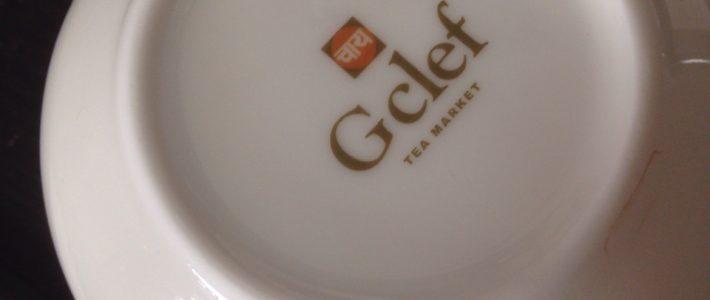 紅茶を巡る冒険(吉祥寺にてティーポットを探す)