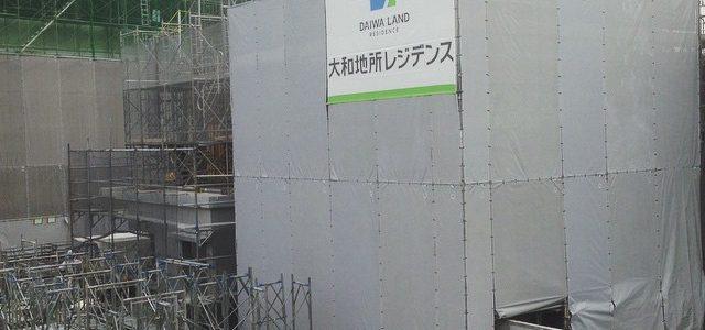 [PH] #キクチカラー浮間工場跡地 #Tokyo #Japan #photooftheday #iphoneonly #LARK #instagram June 11, 2015 at 08:27AM