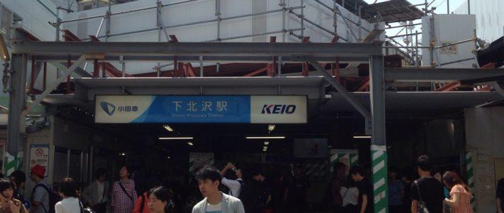 ふくふくや『テキ屋の子供』下北沢駅前劇場
