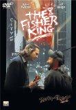 『フィッシャー・キング』テリー・ギリアム,ジェフ・ブリッジス,ロビン・ウィリアムズ