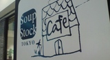 Soup Stock Tokyo ラゾーナ川崎店