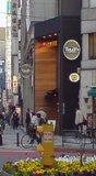 タリーズ新宿2丁目店