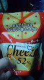 Cheeza(チーザ)チェダーチーズ味