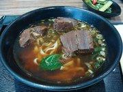 牛肉麺ふたたび