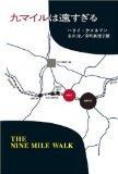 9マイルは遠すぎる(まして雨の中なら)/イルカとバリウム/Cafe Moga017