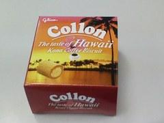 ハワイより、コナを込めて