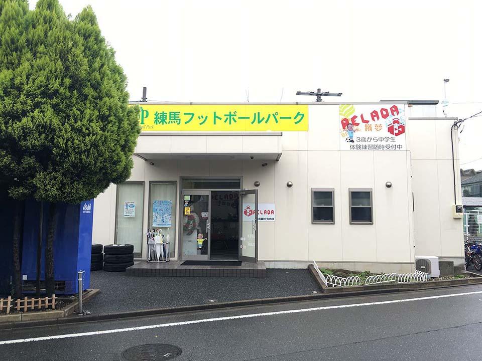 チャリティーフットサル男女mix大会 @練馬フットサルパーク Parasaiyo(パラサイヨ)