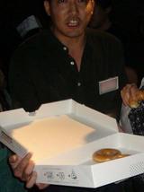 Krispy Kreme Daunuts