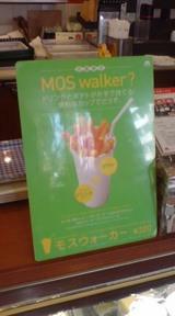 MOS Walker