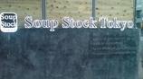 Soup Stock Tokyo@六本木