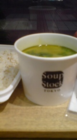 Soup Stock Tokyo @横浜シァル店