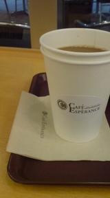 CAFE ESPERANCE