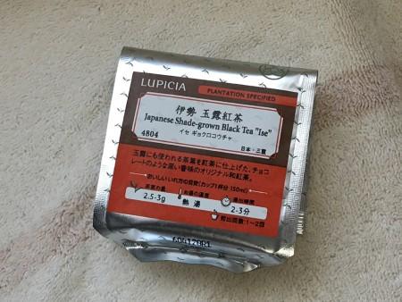 ルピシア 玉露紅茶