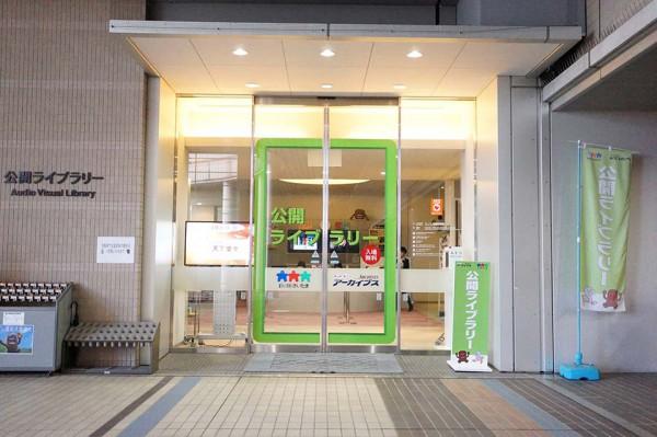 20160116_NHKアーカイブ_960px