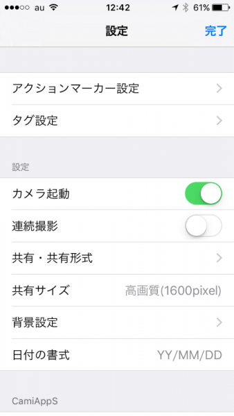 Cami App